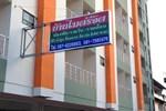Апартаменты Baan Mitreejit