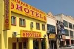 Отель Kampar Times Inn Hotel
