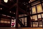 Отель Satoyamajujo