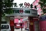Отель Jingyue 99 Inn Shipi Branch