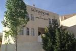 Отель Saltus Hotel