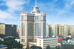 Отель Shandong Yizheng Hotel