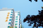 Отель Zhuhai Enjoy Coast Residence