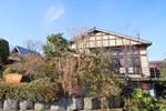 Отель Yufunoyado Kifu