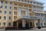 Отель Century Mandarin Hotel