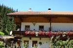 Апартаменты Haus Zuhag