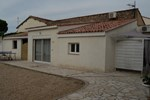 Апартаменты La Villa Ulysse