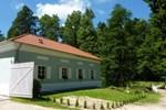 Гостевой дом Penzion Tereziiny Lázničky