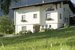 Апартаменты Pension Perle Tirol