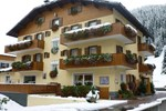 Отель Hotel I Rododendri