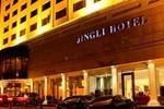 Отель Jingli