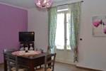 Апартаменты Apartment Canelli -AT- 32