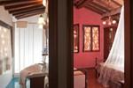 Апартаменты Residence San Miniato