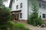 Апартаменты Apartment Friedenweiler