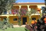 Апартаменты Quinta Amarela