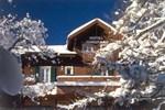 Отель Hotel Jungfrau + Haus Monch