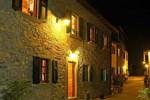 Апартаменты Apartment Fivizzano 1