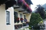 Гостевой дом Peterwirt