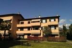 Апартаменты Residenza Centrale