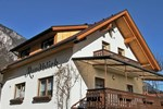 Апартаменты Haus Rundblick