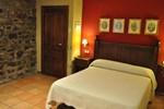 Отель Hotel Rural Los Arguellos