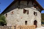 Гостевой дом Casa rural Ardantzena