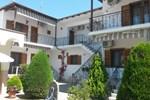 Апартаменты Villa Sophia