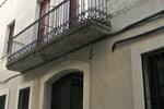 Apartamentos Aiguaneu Les Petxines