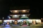 Отель Hotel De Rosa