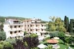Апартаменты Iliahtida Apartments