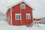 Апартаменты Holiday home Hurdal 7