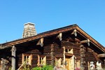 Отель Siegi Tours Ski und Golf Hotel Garni Rustica