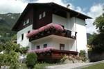 Апартаменты Villa Ginestra