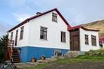 Апартаменты Stóra-Vatnshorn