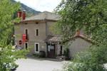 Гостевой дом Centro de Turismo Rural Vegalion