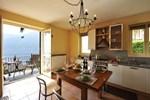 Апартаменты Isola Panoramica