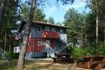 Гостевой дом Guest House Rudine