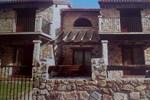 Апартаменты El Druida