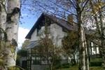 Гостевой дом vila laterna