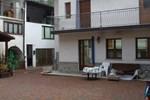 Апартаменты Appartamento Primula