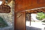 Гостевой дом Guest House Popov