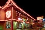 Отель Royal Pagoda Motel
