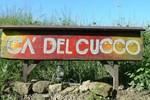 Апартаменты Ca Del Cucco
