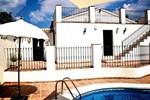 Мини-отель Valle de Oro