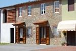 Мини-отель Corte di Anna