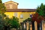 Гостевой дом Il Convento