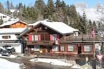 Отель Hotel-Rest. Alpenblick