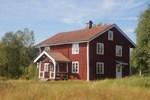 Апартаменты Holiday home Bograngen 5