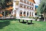 Отель Schachen Parkhotel