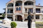 Отель Spa Rural Mies de Rubayo